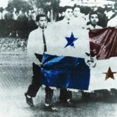 MARIO DÍAZ: POEMA A LOS MÁRTIRES DEL 9 DE ENERO DE 1964